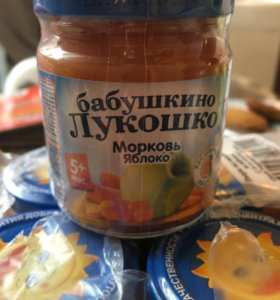 Пюре морковь -яблоко