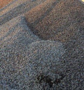 Земля, песок, щебень