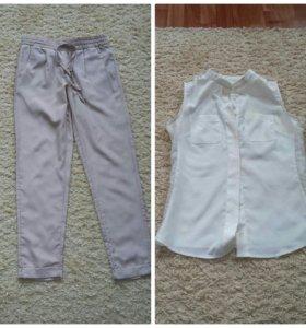 Блузка и брюки комплектом