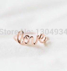 Кольцо бижутерия(LOVE)