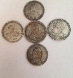монеты новодел