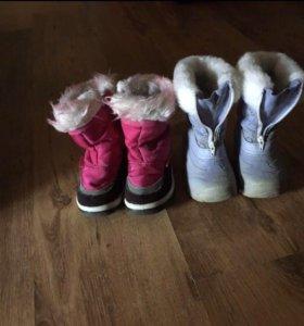 Обувь размер 23, 24