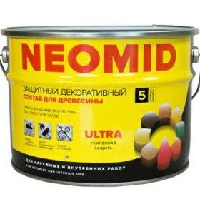 Neomid BiO color Ultra (9литров) Неомид