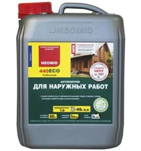 Антисептик NEOMID 440ECO (5 литров) Неомид