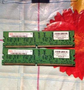 ОЗУ оперативная память DDR DDR2 DDR3