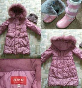 Пальто зимнее Кико + подарки