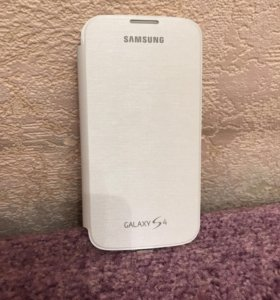 Чехол-книжка для Samsung S4