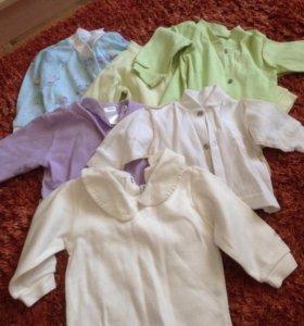 Детская одежда 0-6 месяцев (пакетом) За всё 800 р