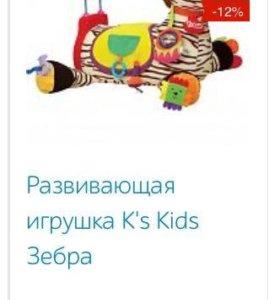 Зебра K's Kids