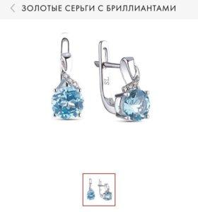 Серьги(серебро )