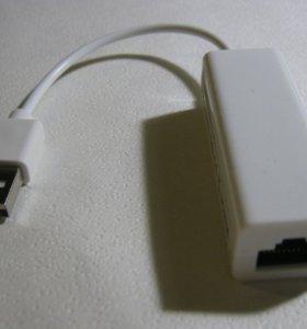 Сетевая карта USB