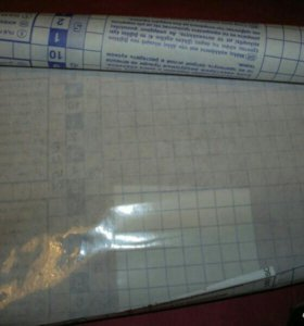 Пленка/обложка самоклеющаяся для учебников