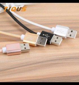 Провод USB iPhone 5,5s,6,6s
