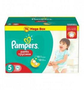 Pampers трусики и подгузники памперсы