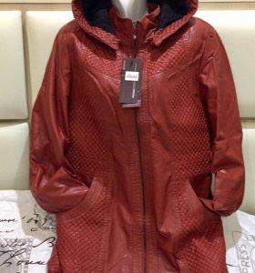 Новая утеплённая куртка 48-50р