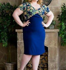Платье 54_56 новое