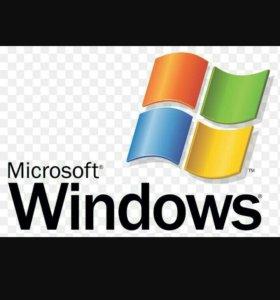 Преустановка Windows system