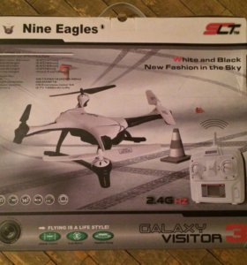 Nine Eagles Galaxy Visitor 3