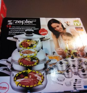 Набор посуды Zepter