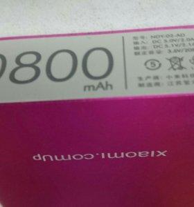 Внешний акб 20800mah розовый