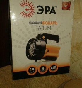 Фонарь ЭРА - FA 19M