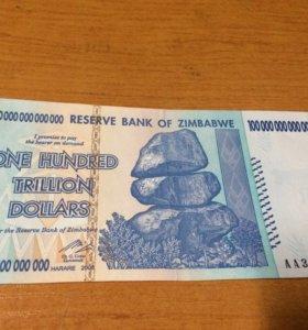 100 000 000 000 000$ (зимбабве)