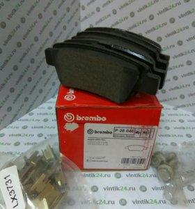 Тормозные колодки задние Brembo P28046 для Honda