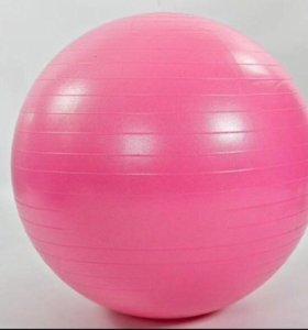Большой фитбол фитнес-мяч