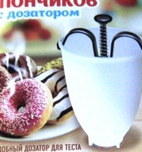 Форма для изготовления пончиков 🍩