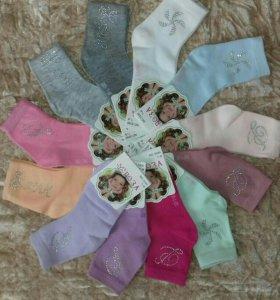 Носочки для модниц
