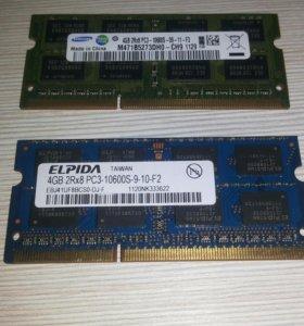DDR3 4GB SO-DIMM 1333