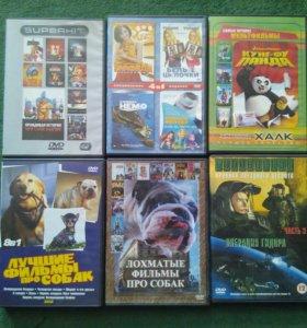 Фильмы для детей DVD