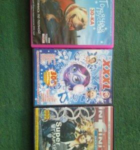 Клипы DVD