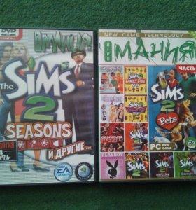 Sims Симс Игра