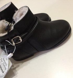 Ботинки детские (для девочки) Zara