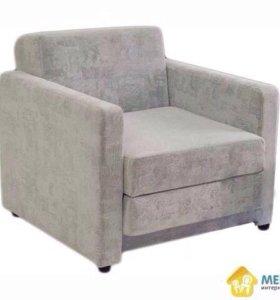 Кресло-кровать новое