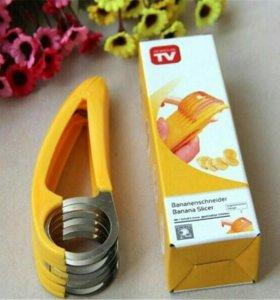 Слайсер для бананов