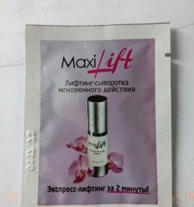 Сыворотка Maxi lift (пробник)