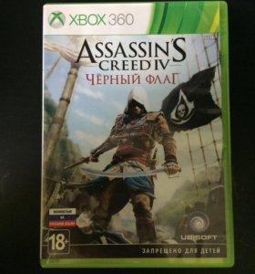 Assassin's Creed 4 чёрный флаг Xbox 360