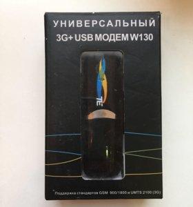 3G +USB модем w130. 121217