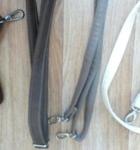 Ручки (ремни) для сумок длинные, новые!