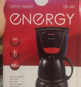 Кофеварка Energy