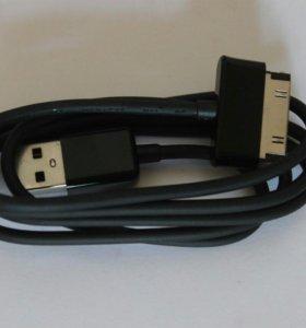 USB кабель на Samsung Galaxy Tab 2, 3 (7.0, 10.1)
