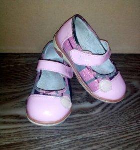 Обувь 24 р-р