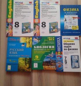 Книжки по 50р