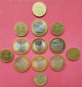 Юбилейные монеты БИМЕТАЛЛ
