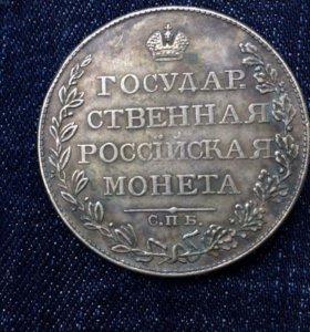Монета 1807 года серебро