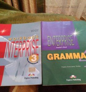 Учебное пособие по английскому языку. Enterprise