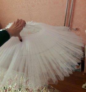 Пачка для балета
