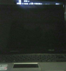 Ноутбук + подарок